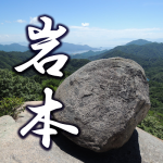 コンサル生の岩本さんがYouTubeで月収89万円を達成しました