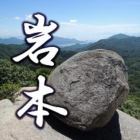 iwamoto_icon