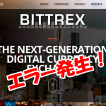 Bittrex(ビットレックス)の本人確認書類でエラーが出た時の解決法