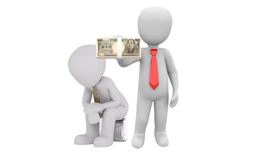 普通の会社員がお金持ちになる方法は?給料だけでは富豪になれない理由